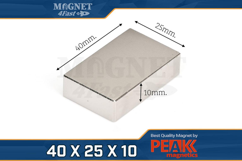 แม่เหล็กพลังสูง แรงดูดสูง แม่เหล็กแรงสูงนีโอไดเมียม Neodymium ขนาด 40mm x 25mm x 10mm