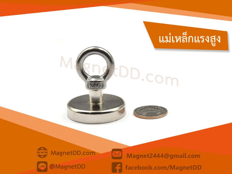 Mounting Magnet ฐานสูง ขนาด 42mm พร้อมห่วง