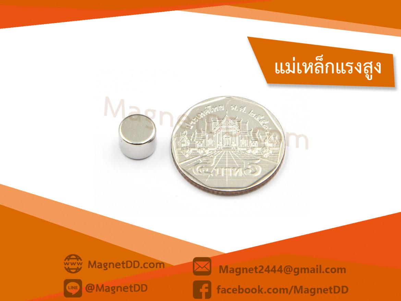 เม็ด แม่เหล็ก แม่เหล็ก ถาวร แรง สูง แม่เหล็ก นี โอ ได เมีย ม แท่ง แม่เหล็ก ถาวร ก้อน แม่เหล็ก แม่เหล็ก เงิน super magnet แท่ง แม่เหล็ก แม่เหล็ก เม็ด
