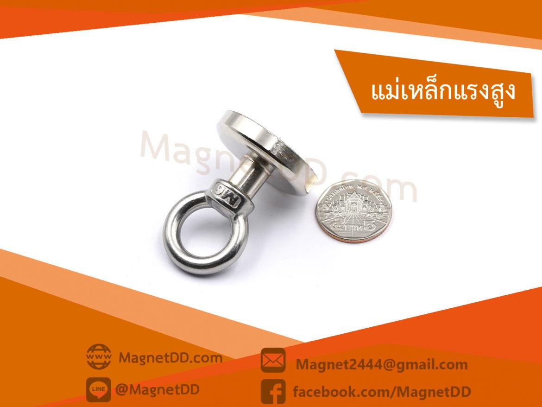 Mounting Magnet ฐานสูง ขนาด 36mm พร้อมห่วง