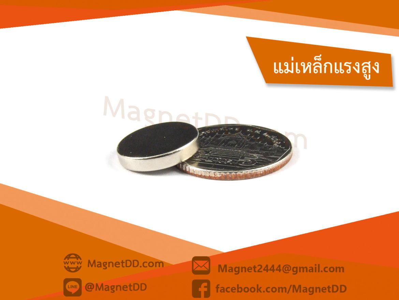 แม่เหล็กถาวรคืออะไร แม่เหล็กนีโอไดเมียซื้อที่ไหน permanent magnet
