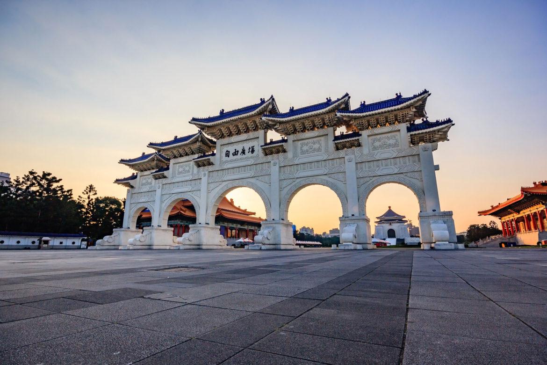 Early morning at the Archway of Chiang Kai Shek Memorial Hall, Tapiei, Taiwan.